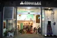 Tienda de ropa en Barcelona